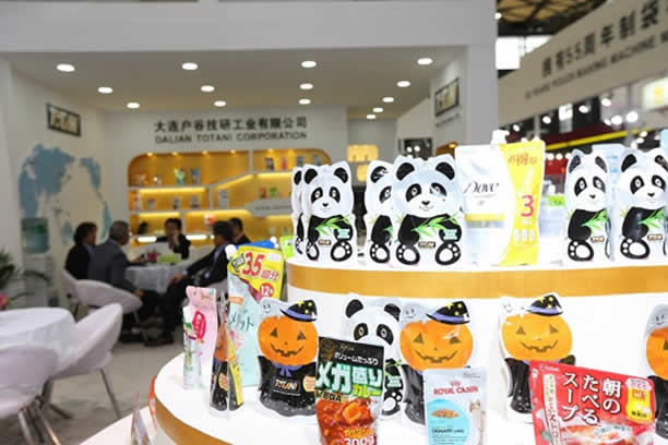 The innovative packaging solutions showcased in CHINAPLAS give professionals a new horizon on packaging.